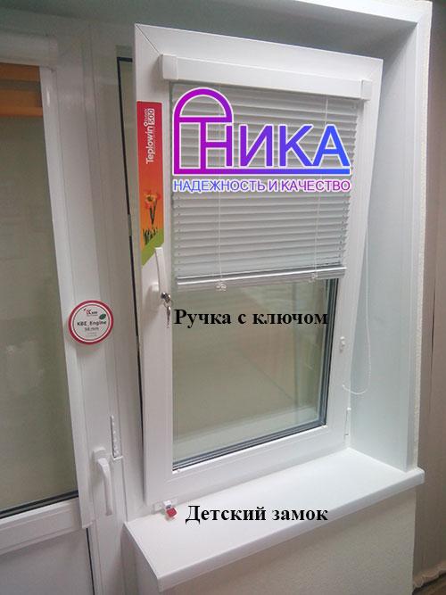 Чем остеклить балкон или лоджию? (home.build.plastokna) : ра.